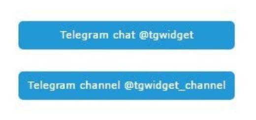 Добавить виджет телеграм анонс